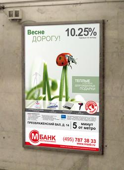 Image_vklad_vesna_ladybug.jpg