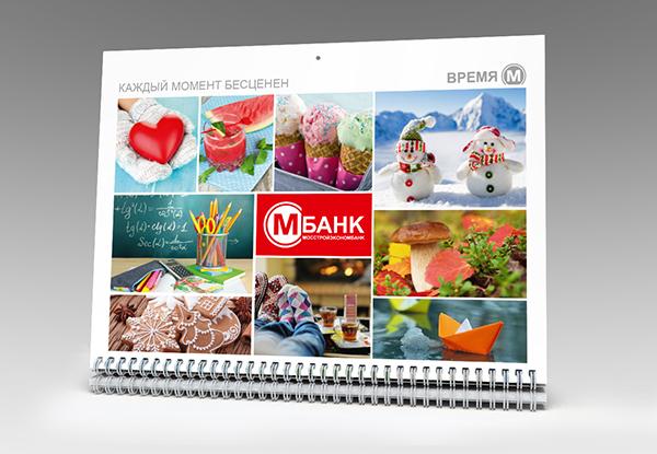 calendar_cover_2.jpg