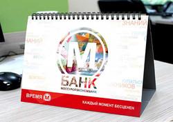 kalendar-domik-2015.jpg
