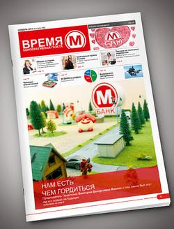 gazeta_cover.jpg
