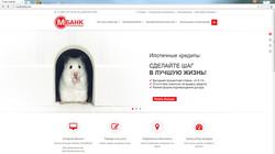 MBANK_banner_ipoteka_animal.jpg