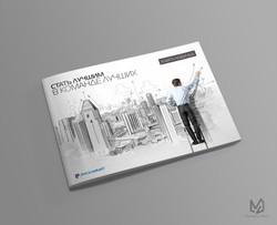 beginer_book_horyzont_cover_2