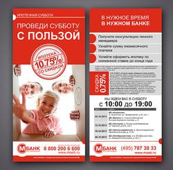 Listovka_M Bank_subbota_IPOTEKA.jpg
