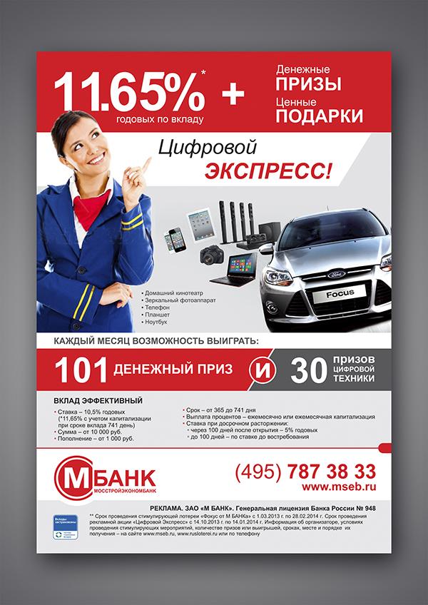 LightBOX_vkladi_stavla_11_65-1.jpg