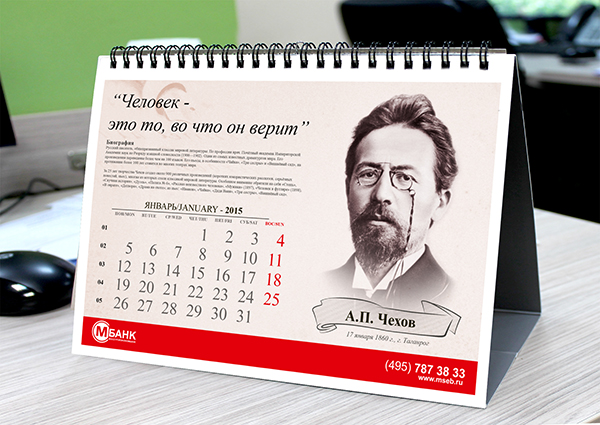 kalendar_domick_4EXOB_3.jpg