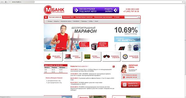 banner_marafone.jpg