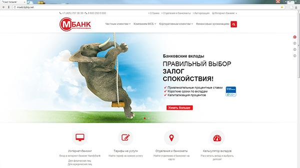 MBANK_banner_vkladi_animal2.jpg