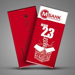 MBank_chokolad_23yearsOLD.jpg