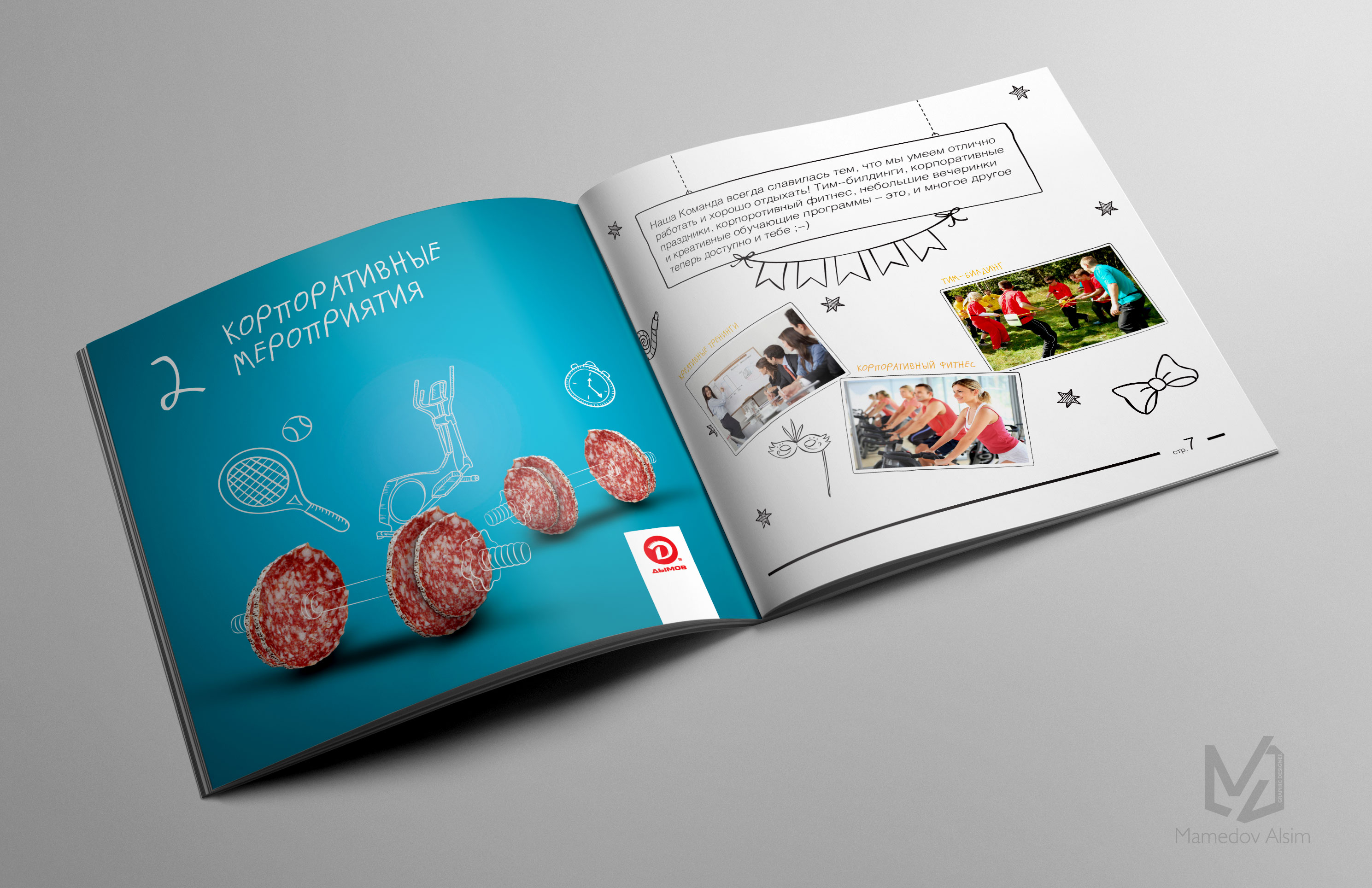 DYMOV_square_booklet_scetch_concept_corporate