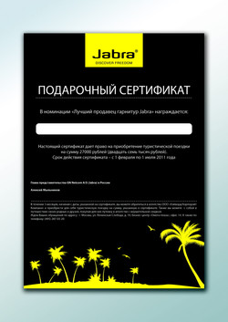 515341_aktl5rnonlm8x3nofyukxa63t.jpg