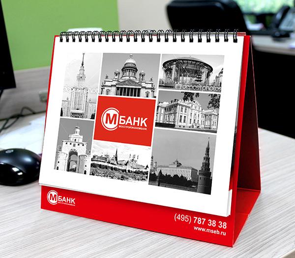 kalendar_domick_oblozhka.jpg