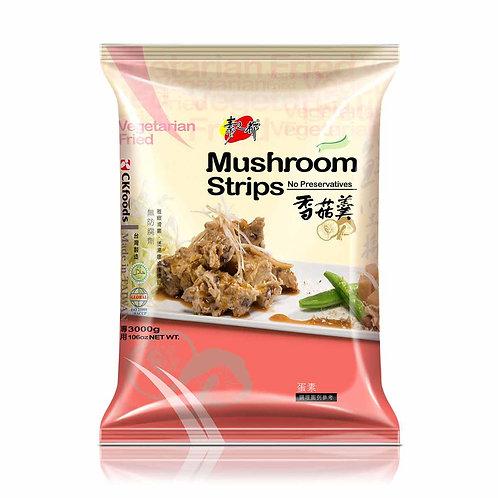 Mushroom Strips 3KG