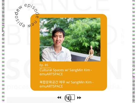 Episode 85 | 복합문화공간 에무 w/ SangMin Kim - emuARTSPACE