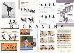 bookanima-shon-kim_orig.jpg