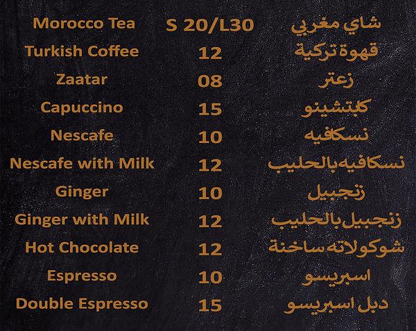 menu design for website 4.jpg