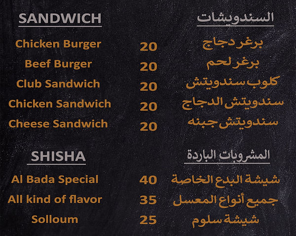menu design for website 5.jpg