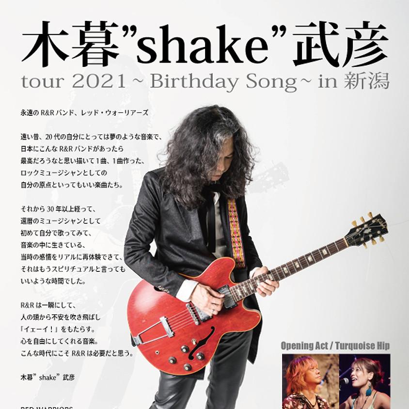 """木暮""""shake""""武彦 tour 2021 ~Birthday Song~in新潟 Live Bar Mush"""