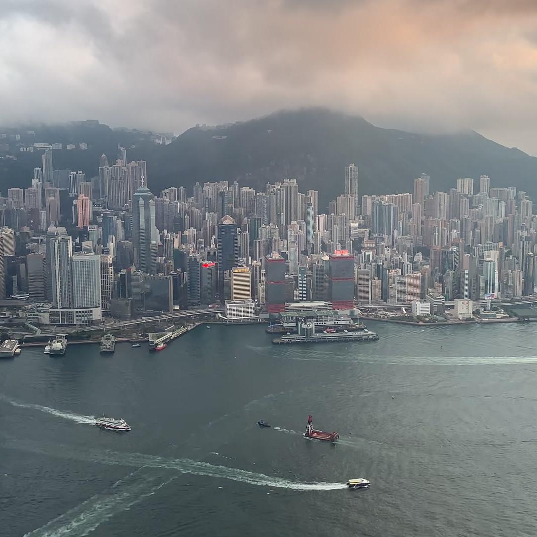 Hong Kong skyline at GLC 2019