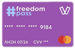 freedom pass.png