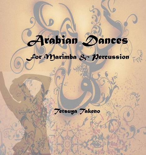 Arabian Dances for Marimba and Percussion - DIGITAL COPY
