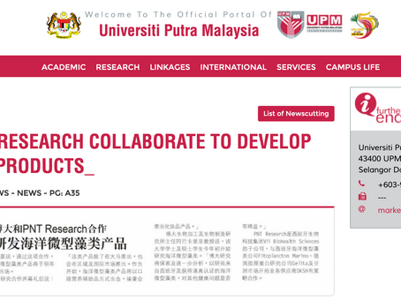 UPM AND PNT RESEARCH COLLABORATE TO DEVELOP MICRO ALGAE PRODUCTS