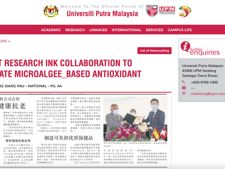 UPM-PNT RESEARCH INK COLLABORATION TO FORMULATE MICROALGEE_BASED ANTIOXIDANT