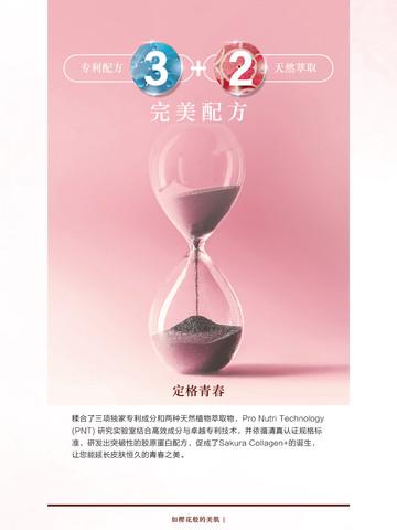 SC+-01.jpg