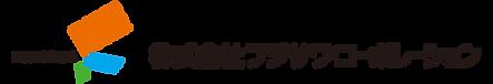 fujisawa_logo.png