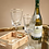 Thumbnail: Hammered Wine Glass