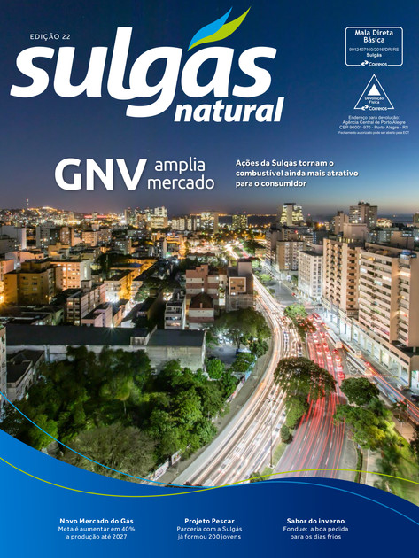 sulgas22-1 copy.jpg