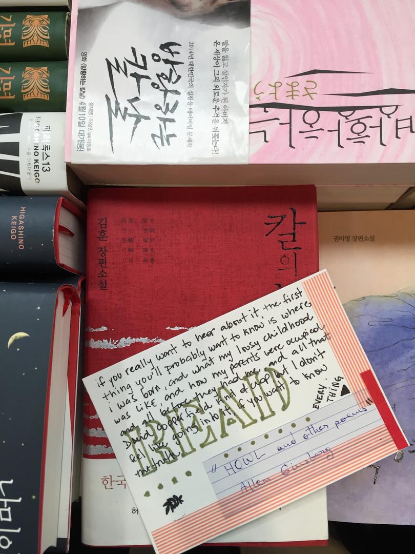 Koryo Books, Korea Town. New York, 2013