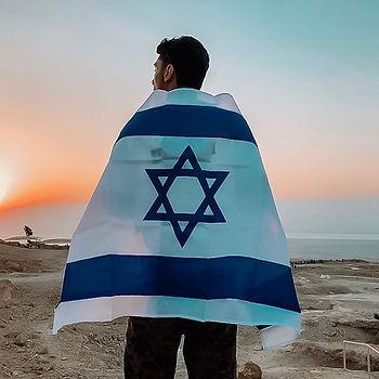 israel flag.jpeg