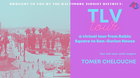TLV Tour Event.png