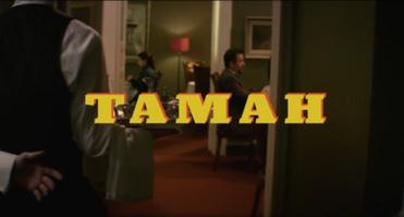 Tamah (2017)