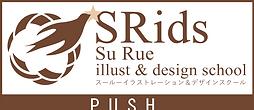 Su Rue illust & design school