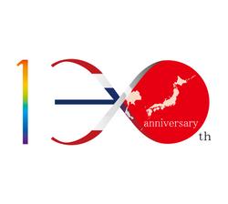 協会130周年記念ロゴ