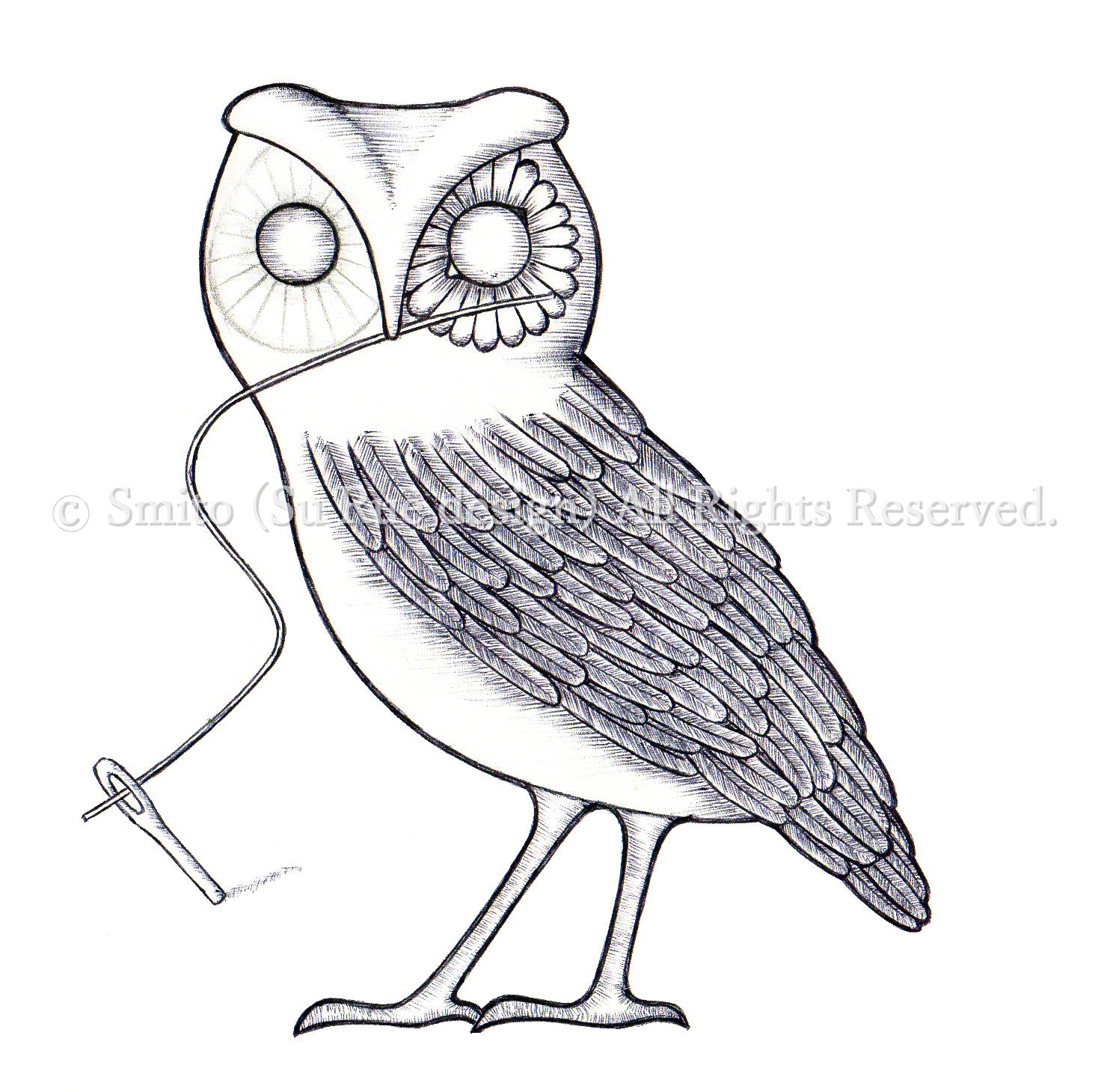 フクロウ (Owl)