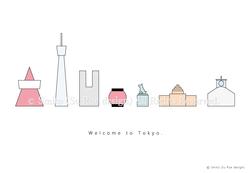 アイコン東京 (icon Tokyo)