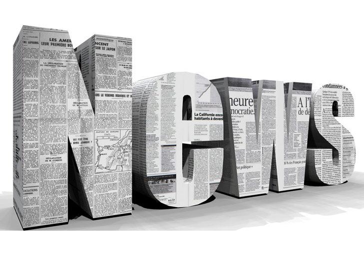 news-2-e1481703815958