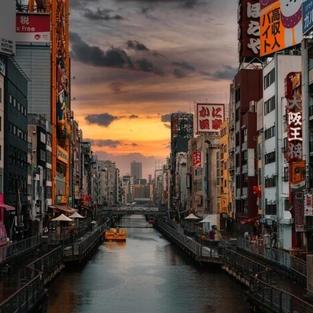 Japón diseña modelo de su ciudad inteligente