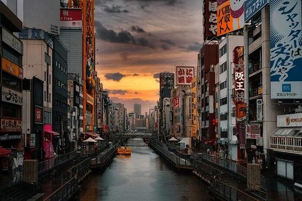 japon ciudades inteligentes.jpg