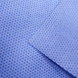 High Quality Dust Mask Filter Material Meltblown Nonwoven Fabric