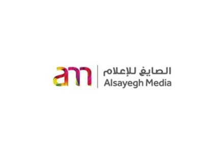 Alsayegh Media