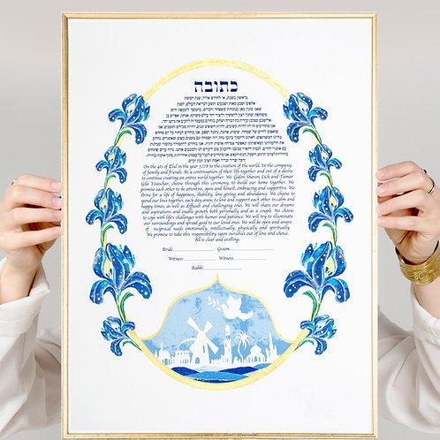 KETUBAH - Jerusalem Iris