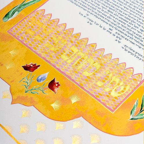 KETUBAH - Floral SunshIne