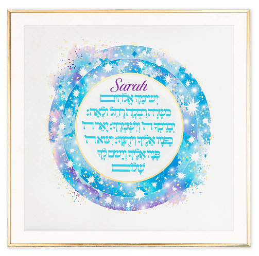 Sapphire Sky - Girls Blessing - personalized