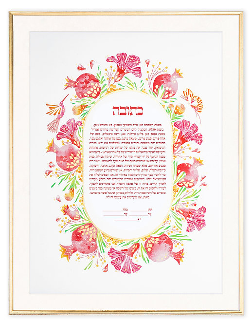 Ruby Pomegranate - ketubah