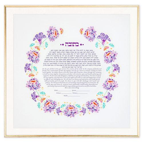 Purple bloom - Ketubah
