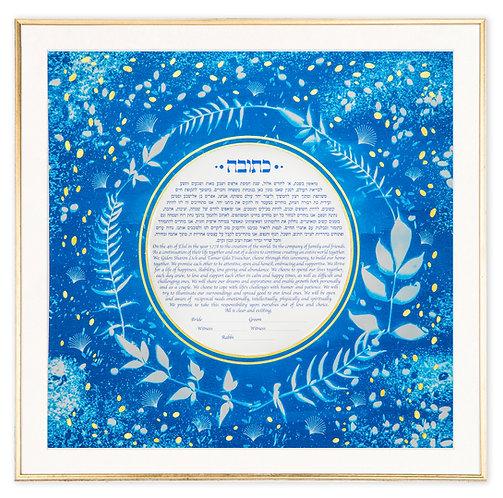 KETUBAH - Deep Blue