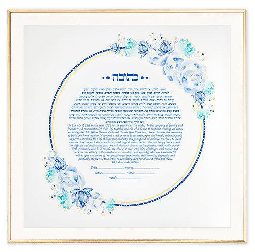 KETUBAH - Sky Floral Ring